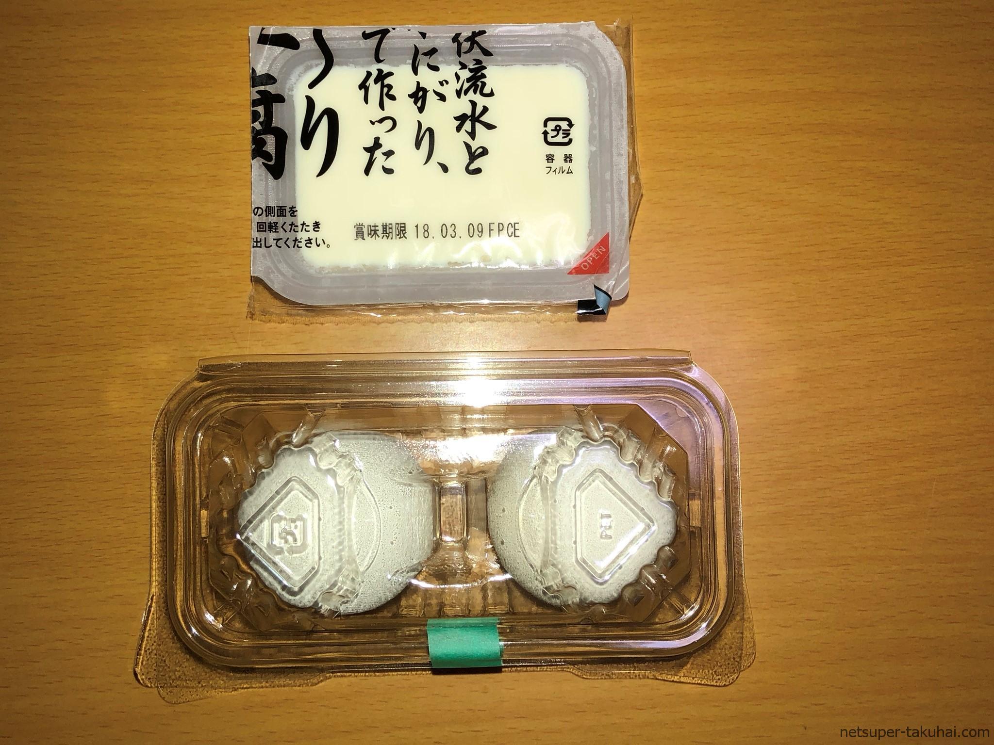 たまごと豆腐
