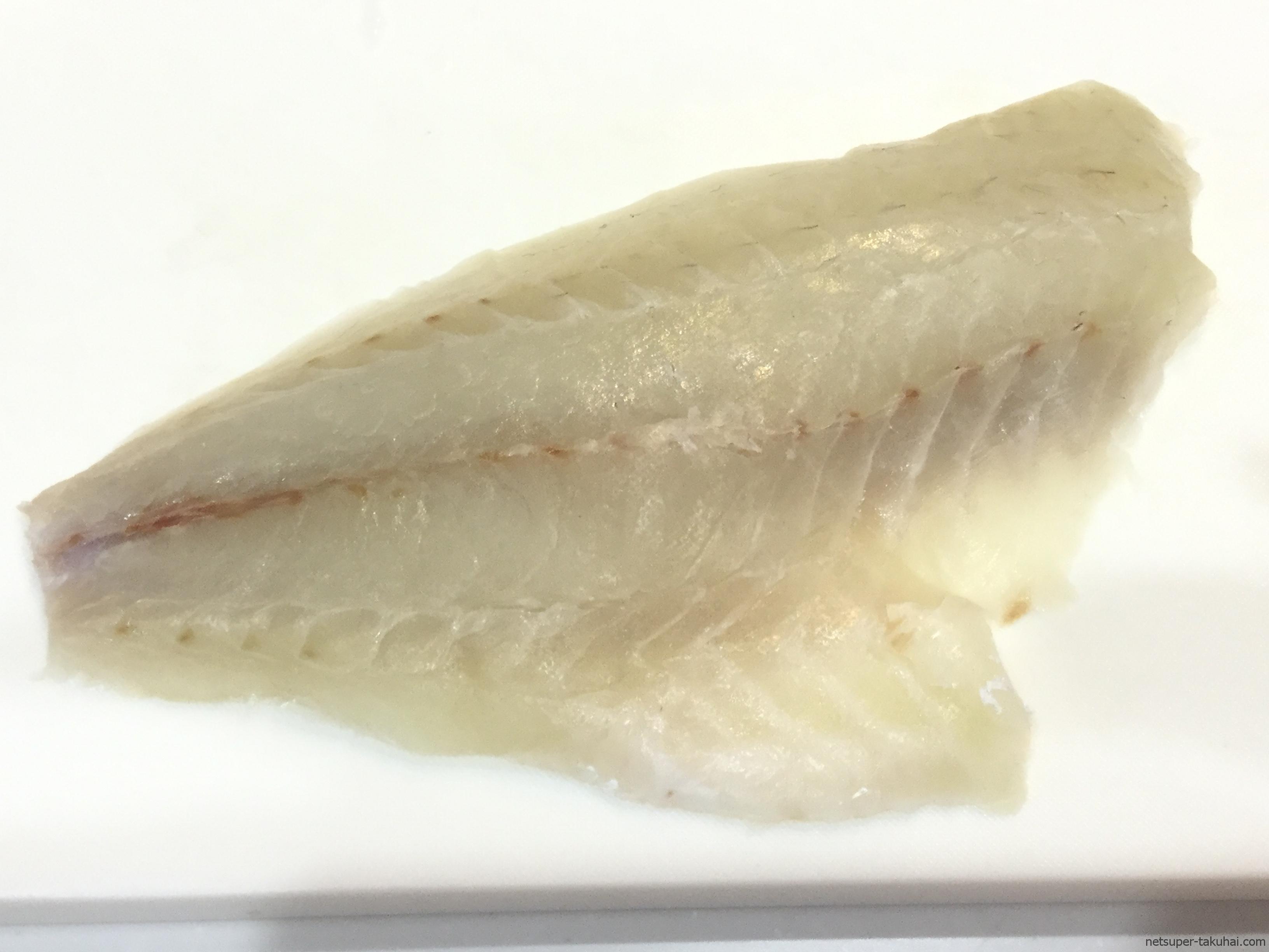 白身魚調理3