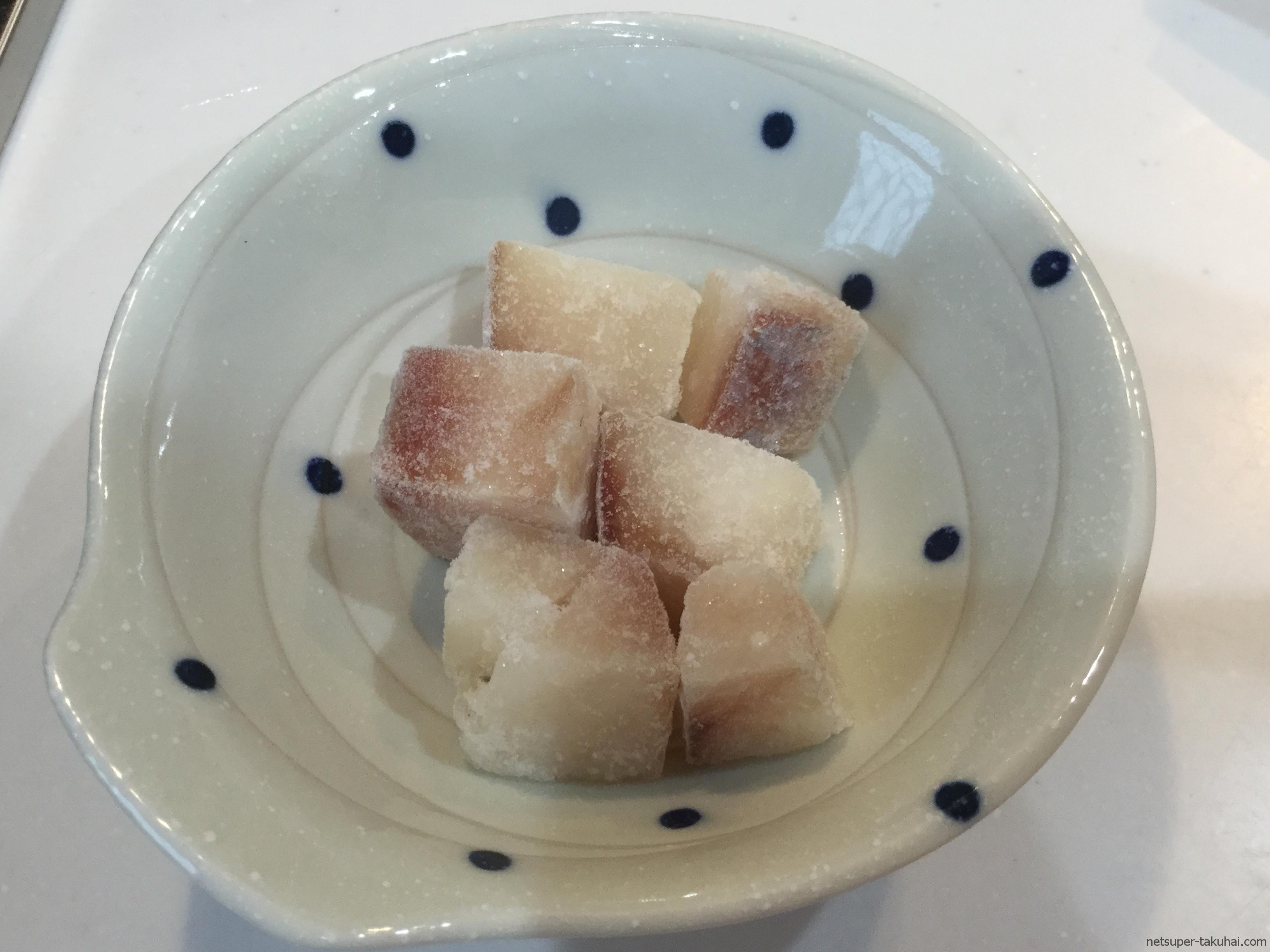白身魚調理5