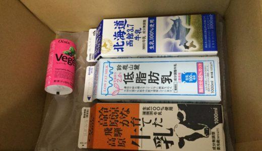 オイシックスの牛乳飲み放題とは?対象商品を色々試してみました!