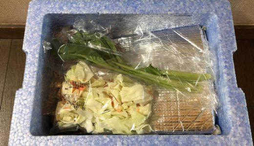 ヨシケイキットde楽☆『ローストチキンの塩バター炒め』は簡単◎!