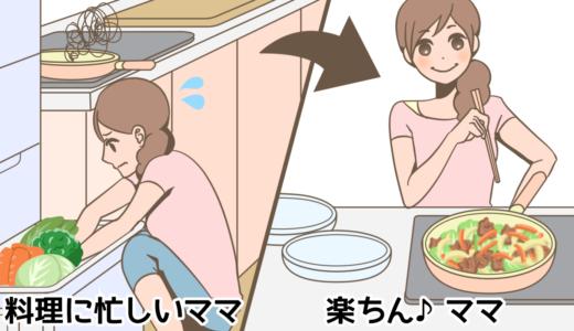 夕食も簡単♪人気ミールキットを徹底比較!忙しいママこそおすすめ