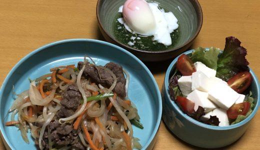ヨシケイの『定番』は人気のおかずを食材準備無しで作れちゃう!