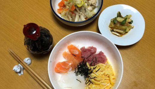 ヨシケイ『バランス400』はカロリー・食塩を抑え、野菜もたっぷり♪  ※※※すずママ※※※