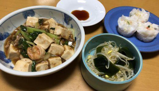 ヨシケイの食彩シリーズは旬の食材を生かしたメニュー